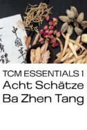 TCM ESSENTIALS 1