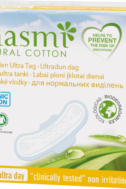 Bio Binden Ultra Tag MASMI